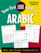 Your First 100 Words in Arabic (Book Only): Beginner's Quick and Easy Guide to Demystifying Non-Roman Scripts