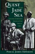 Quest for the Jade Sea: Colonial Competition Around an East African Lake