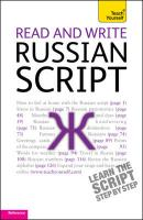 Teach Yourself. Read and write Russian script