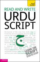 Teach Yourself. Read and write Urdu script