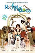 Hotel for Dogs Movie Novelization