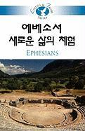 Living in Faith Ephesians Korean