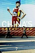 China's Great Leap: The Beijing Games and Olympian Human Rights Challenges