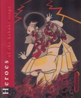 Heroes of the Kabuki Stage: An Introduction to Kabuki with Retellings of Famous Plays, Illustrated by Woodblock Prints