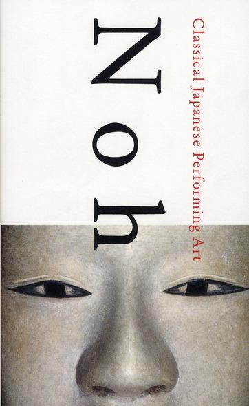 Noh ; classical japanese performing art - Collectif