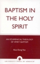 Baptism in the Holy Spirit - Koo Dong Yun