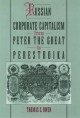 Russian Corporate Capitalism from Peter the Great to Perestroika - Thomas C. Owen