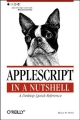 AppleScript in a Nutshell - Bruce W. Perry