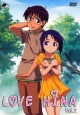 Love Hina (Vol. 4)