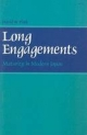Long Engagements - David W. Plath