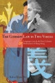 Common Law in Two Voices - Kwai Hang Ng