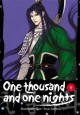 One Thousand and One Nights - SeungHee Han; JinSeok Jeon