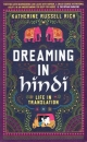 Dreaming in Hindi - Katherine Russell Rich