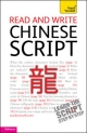 Read and Write Chinese Script: Teach Yourself - Song Lianyi