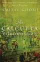 Calcutta Chromosome - Amitav Ghosh