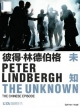 The Unknown - Peter Lindbergh; Jérome Sans