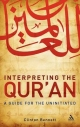 Interpreting the Qur'an - Clinton Bennett