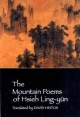 Mountain Poems of Hsieh Ling-Yun - Hsieh Ling-Yun