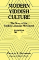 Modern Yiddish Culture - Emanuel S. Goldsmith