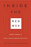 Inside the Red Box - Patrick McEachern