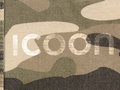 ICOON - Version: camouflage - Gosia Warrink
