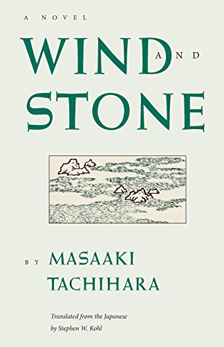 Wind and Stone (Rock Spring Collection of Japanese Literature) - Masaaki Tachihara