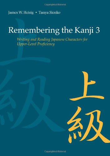 Remembering the Kanji 3: Writing and Reading Japanese Characters for Upper-Level Proficiency (Japanese Edition) - James W. Heisig; Tanya Sienko