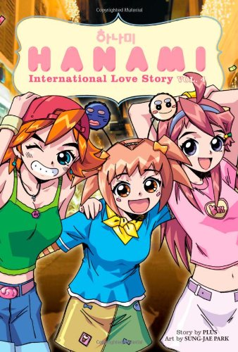 Hanami International Love Story Volume 4 (v. 4) - PLUS
