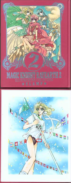 Magic Knight Rayearth - Illustrations Collection 2 Clamp - Clamp