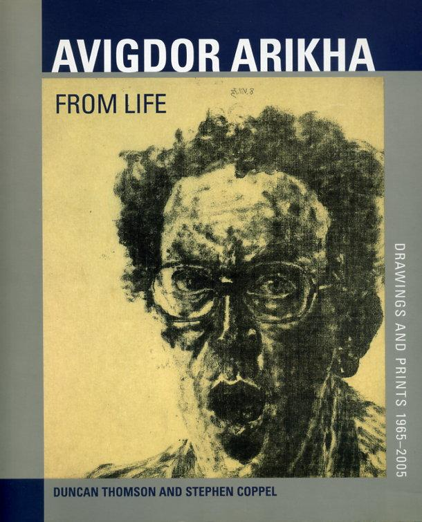 Avigdor Arikha - From Life: Drawings and Prints 1965-2005 - Thomson, Duncan and Coppel, Stephen
