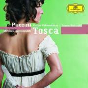 Tosca (GA) - Vishnevskaya/Bonisolli/Manuguerra/Rostropovich/ONF