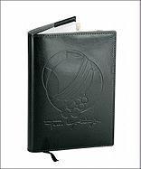 Journal Frank Lloyd Wright Dec. Designs (S) - Wright, Frank Lloyd