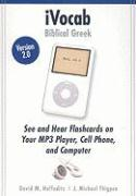 iVocab Biblical Greek, Version 2.0 - Hoffeditz, David M.; Thigpen, J. Michael