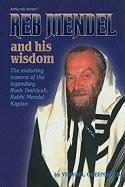 Reb Mendel and His Wisdom - Greenwald, Yisroel