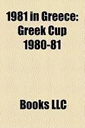 1981 in Greece: Greek Cup 1980-81