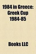 1984 in Greece: Greek Cup 1984-85