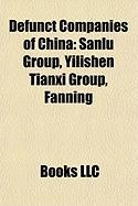 Defunct Companies of China: Sanlu Group