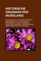 Historische Organisation (Russland)