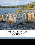 Jmi' Al-Tawrkh Volume 1