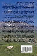 Constitution, the Way to Rescue Iran in Light of History (in Persian) - Ahangar, Kaveh; Kavah