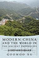 Modern China and the World in the Ancient Prophecies - Xu, Goomoo