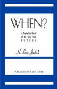 When? - Judah, H. Ben