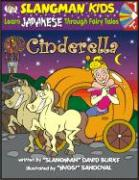 Cinderella (Level 1): Learn Japanese Through Fairy Tales - Burke, David