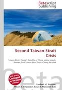 Second Taiwan Strait Crisis