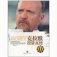 Jim Cramer's Mad Money - Cramer, James J.