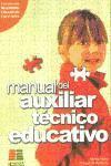 MANUAL AUXILIAR TECNICO EDUCATIVO