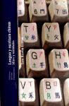 Lengua y escrituras chinas