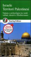 Israele, Territori palestinesi