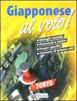Giapponese al volo - Kuno, Akiko; Spadavecchia, Nicoletta; Taddei, Marco