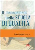 Il management nella scuola di qualità